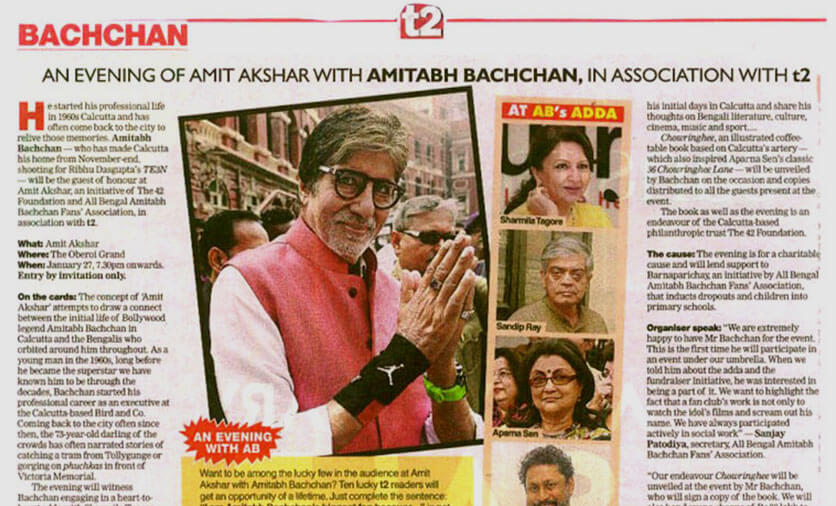 T2 - The Telegraph