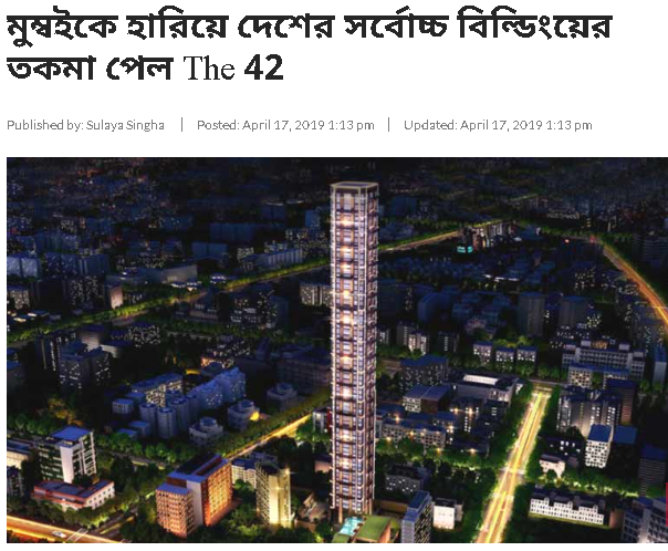 Sangbad Pratidina Post